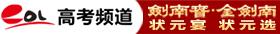 金沙娱乐平台频道
